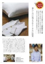 the fushimi.jpg
