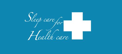 ロゴ Sleep care for Health care.jpg
