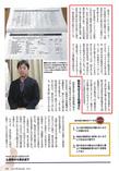 20130301topleader02.jpg
