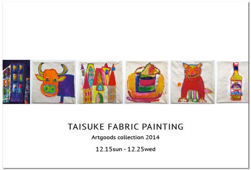 taisukefabric2.jpg