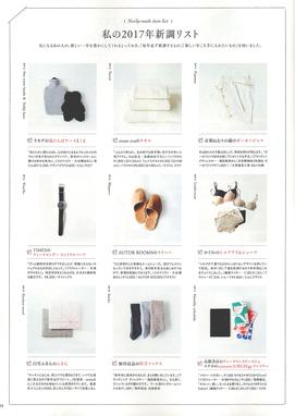 linere201702_02.jpg