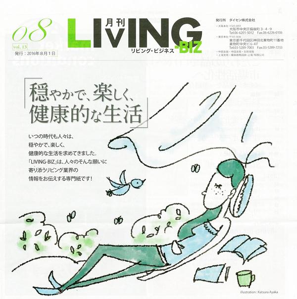 http://www.daitoushingu.com/info/images/160805soya001.jpg