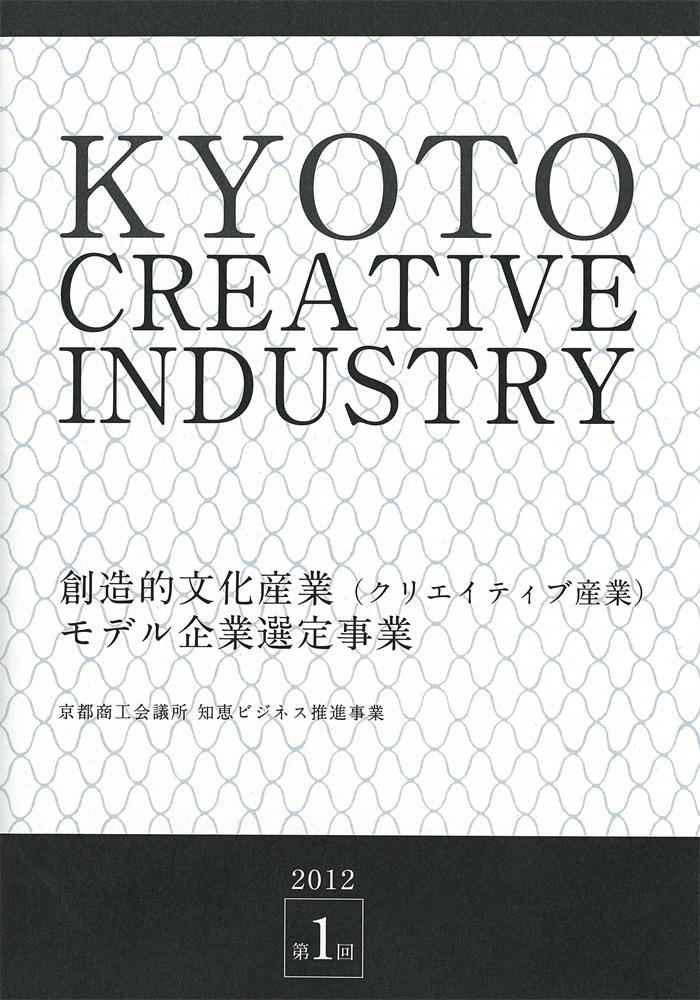 20120907kyouto01.jpg