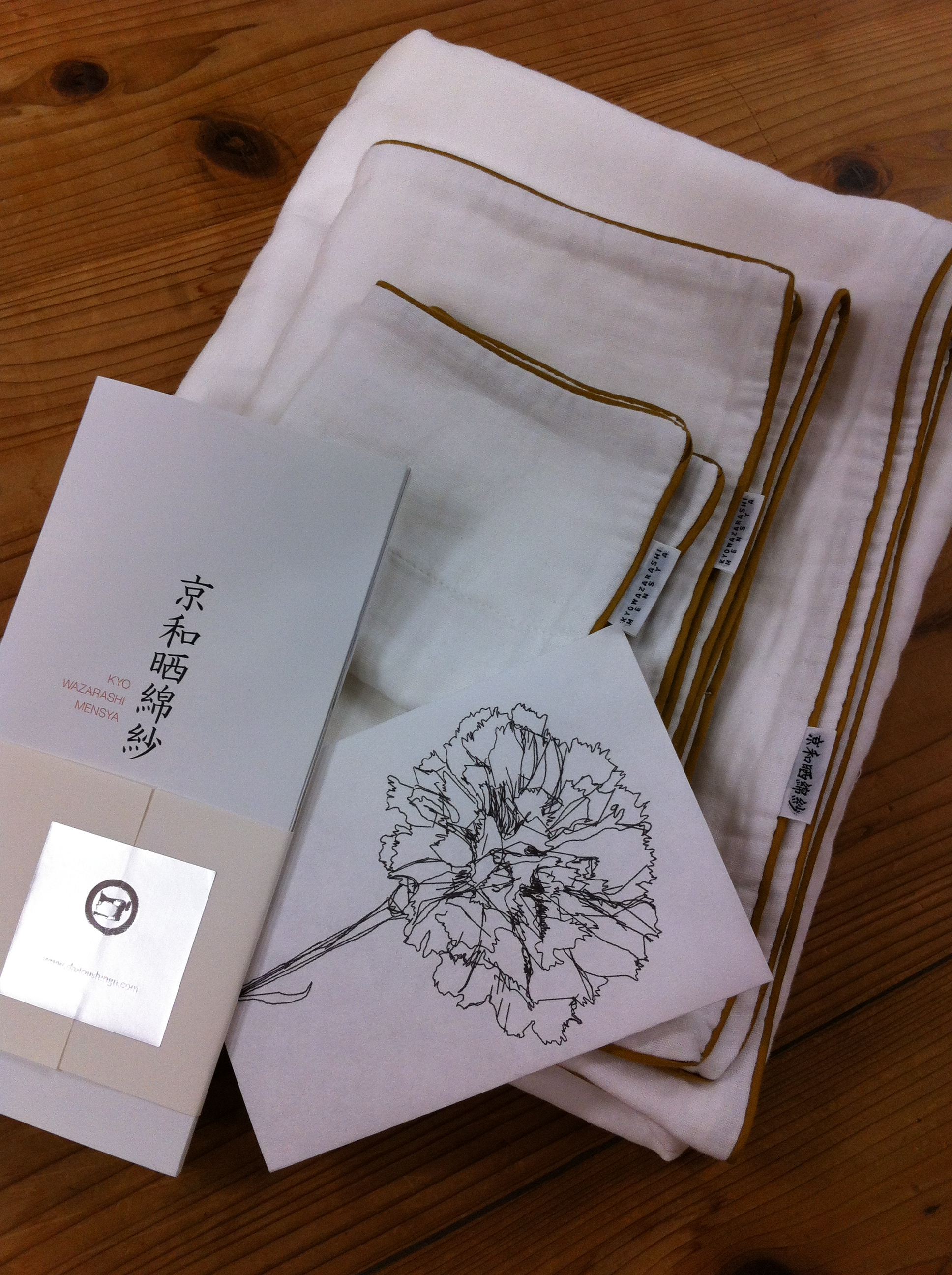 http://www.daitoushingu.com/info/images/IMG_1564.JPG
